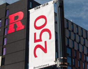 R250-sign_crop_1000
